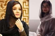 میں ملالہ کے خلاف نہیں ، بس غلط کام کا ساتھ نہیں دے رہی، رابی پیرزادہ