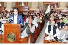 پنجاب کا تقریباً 26 سو ارب روپے کے لگ بھگ کا بجٹ آج پیش ہوگا