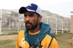 محمد عامر نے انٹرنیشنل کرکٹ میں واپسی کا اعلان کردیا