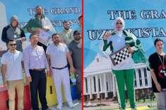 رومانیہ، بین الاقوامی ثقافتی میلے میں پاکستانی کھلاڑیوں نے4 گولڈ میڈل ..