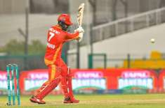 PSL 6, Islamabad United defeated Multan Sultans by 4 wickets The two teams will face each other in Qualifier One on Monday
