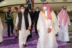 وزیراعظم سعودی عرب جا رہے ہیں، لگتا ہے معاملہ کچھ سیریس ہے