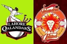 پاکستان سپر لیگ میں کل دو میچز کھیلے جائینگے