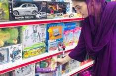 مریم نواز کی نواسی کے لیے کھلونوں کی خریداری کی تصویر وائرل