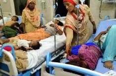 شادی پر مضر صحت کھانا کھانے51 افراد کی حالت غیر مریضوں کو ٹی ایچ کیو ..