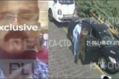 جوہر ٹاؤن دھماکے میں اہم پیش رفت ،ملزم سے متعلق اہم انکشافات سامنے ..