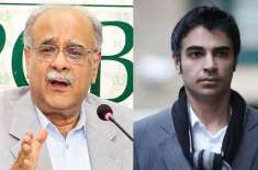 ICC was an obstacle in the return of Salman Butt and Asif: Najam Sethi Like Mohammad Amir, if both of them had admitted ..