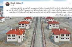 پی ٹی آئی رہنما کو تُرکی کی تصاویر نیا پاکستان ہاؤسنگ اسکیم کے منصوبے ..