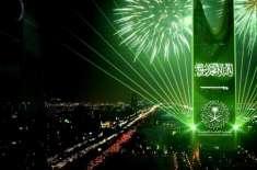 سعودی عرب کا 91واں قومی دن'شاہ سلمان اور ولی عہد کا عوام کے نام پیغام