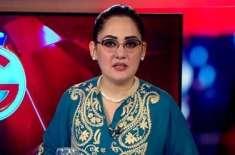 قربانی سے متعلق بیان، غریدہ فاروقی شدید تنقید کی زد میں آگئیں، ٹوئٹر ..