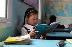 منگولیا  کے سکولوں میں  قبل از وقت موسم گرما کی تعطیلات کا اعلان