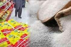 چینی، کوکنگ آئل، گھی سمیت 23 اشیاء کی قیمتوں میں اضافہ