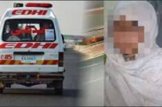 مردان میں تہرے قتل کے پیچھے 18 سالہ لڑکی نکلی