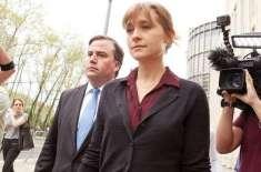 خواتین کے جسم فروشی کے الزام پر اداکارہ ایلسن میک کو جیل بھیج دیا گیا
