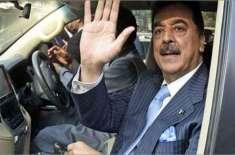 سینیٹ الیکشن میں بڑا اپ سیٹ، یوسف رضا گیلانی جنرل نشست پر جیت گئے