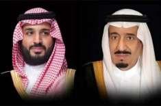 پاکستان کے سابق صدر ممنون حسین کے انتقال پر سعودی قیادت کا تعزیت کا ..