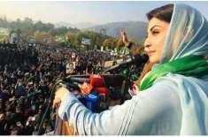 آزاد کشمیر کا الیکشن مسترد کرتے ہوئے مسلم لیگ ن کا احتجاجی تحریک چلانے ..