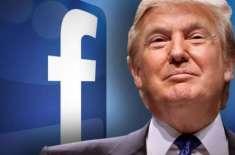ڈونلڈ ٹرمپ نے فیس بک اور ٹوئٹر سے ٹکرانے کا فیصلہ کرلیا ، سوشل میڈیا ..