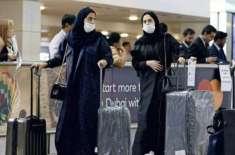 دُبئی نے عید الاضحی کی تعطیلات کے دوران بیرون ملک سفر کرنے والوں کو ..