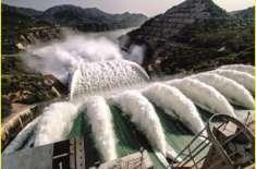 واپڈا کے دریائوں اور آبی ذخائر میں پانی کی صورتحال بارے  اعداد و شمار ..