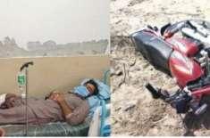 احمد شیر نامی شخص موٹر سائیکل سوار کو 4 نامعلوم مسلح اشخاص نے روکا اور ..