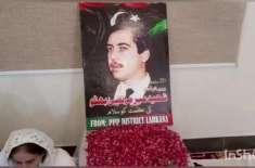 قائد عوام شہید ذوالفقار علی بھٹو کے صاحبزادے میر مرتضی بھٹو کی پچیسویں ..