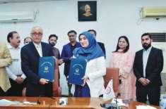 زرعی یونیورسٹی فیصل آباد اور سپیریئر یونیورسٹی کے مابین تعلیم و تحقیق ..