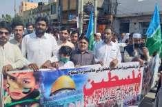 فلسطینی  مسلمانوں  کے  قتل عام پر عالمی  برادری  نوٹس لے