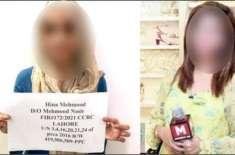اعلی افسران کو بلیک میل کرنے کے الزام میں گرفتارخاتون حنا محمود نے ..