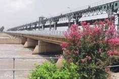 سندھ طاس معاہدے کے 61 سال مکمل حکمرانوں نے دریائے ستلج کو بیچا عوام آج ..