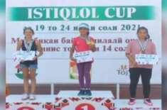 پاکستان کی 10 سالہ ہانیہ منہاس نے ایشین ٹینس چیمپئن شپ جیت لی