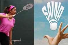 پرینیتی چوپڑا کی نئی فلم کے پوسٹر پر شدید تنقید