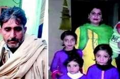 گجرانوالہ، ملزم نے بیوی کے ساتھ ساتھ بچوں کو قتل کرنے کی وجہ بتا دی