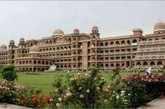 بین الاقوامی اسلامی یونیورسٹی بہترین 200 جامعات میں شامل