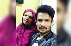 عامر یامین والدہ کی صحت خرابی کے باعث پاکستان کپ سے دستبردار