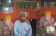 حضرت علامہ ڈاکٹر غلام نبی شیخ پیاسی کی تحریر کردہ 104 سے زائد دینی کتب ..