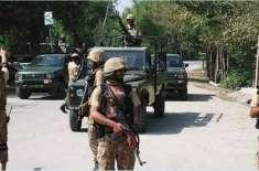 باجوڑ میں بارودی سرنگ کا دھماکہ، 4 سکیورٹی اہلکار شہید