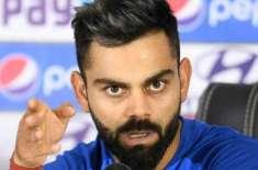 ویرات کوہلی کا ٹی ٹونٹی ٹیم کی کپتانی چھوڑنے کا اعلان