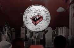 پینڈورا پیپرز میں شامل 700 پاکستانیوں کے خلاف باضابطہ تحقیقات شروع