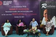 آرٹس کونسل آف پاکستان کراچی میں معروف ناول نگار ،نقاد عامر حسین کی ..