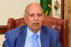 بھارت کامنفی پروپیگنڈہ ناکام ہوگا ، پاکستان کو جی ایس پی پلس سٹیٹس ..