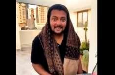 ہوٹل مالکان کی جانب سے ملازم کی انگریزی کے مذاق پر علی گل پیر کی ویڈیو ..