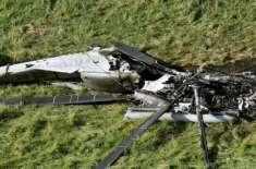 امریکا میں ہیلی کاپٹر گرکر تباہ،سوارتمام چارافرادہلاک