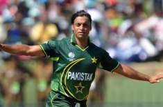 Pakistan will beat India in T20 World Cup final: Shoaib Akhtar Pakistan is 0 out of 11 in ICC World Cup ODI and T20 matches ..