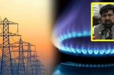 پی ٹی آئی رکن اسمبلی فضل الہی کا واپڈا اور گیس دفاتر کو تالے لگانے کا ..