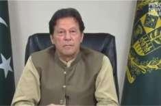 ''عمران خان کی الٹی گنتی شروع ہو گئی''