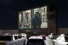 سعودی عرب، ریاض میں پہلا 'ڈرائیو اِن سینماء 'بن گیا