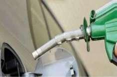 سی این جی قلت،پٹرول استعمال میں اضافے کا امکان