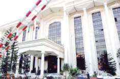 ایف بی آر،کیپٹل مارکیٹ اصلاحات کیلئے قائم کردہ مشاورتی کمیٹی میں دوممبران ..
