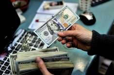 ڈالر ملکی تاریخ کی نئی بلند ترین سطح پر، قیمت 172 روپے سے بھی تجاوز کر ..